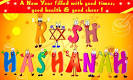 Rosh Hashanah Comments
