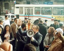 رد: مظاهرات مصر