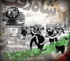 سیمای جمهوری اسلامی ایران،