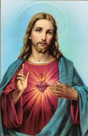 Hail, Sacred Heart of Jesus,
