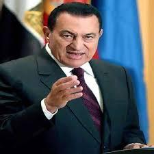 الرئیس المصری حسنی مبارک