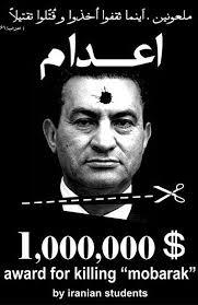 Execution of Hosni Mubarak