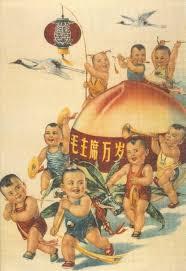 stirra lite på kinesiska